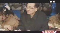 彭丽媛-爱你的人(中国的温暖)