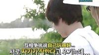 家族诞生54集—新家族加入 朴海镇 朴诗妍