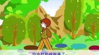 看动画趣味速记学英语单词G