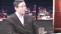 """吴晓波:全国人民都被房子""""绑架""""了"""