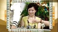 至尊百家乐20090717