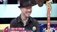 康熙来了.飙泪!!失恋必听歌曲(091201)