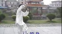 赵堡太极拳108式 慢放