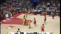 新男篮首战84∶78胜澳大利亚