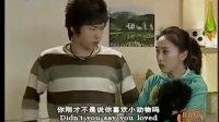 快乐汉语20090904(大熊猫)