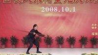 2008深圳布吉凌氏宗祠重光庆典-02