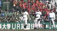 2009高校野球センバツ 西条  秋山 拓巳投手  大会注目選手
