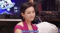 【中字】2009 MBC 演技大赏 下部