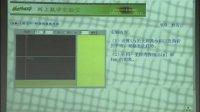 数学实验一20040910lsz.wmv