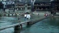 陈乐毅 学生短片作品 《凤凰古镇》纪录片