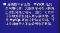 MySql网络数据库02