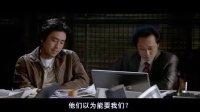 经典动作电影《我的女友是间谍》金荷娜 姜志焕 张英南 柳承龙A