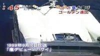 090915 VS Arashi 進軍富士電視台系的黃金時段 新闻发布会