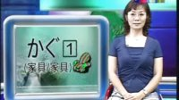 日语教学---日语的浊音与半浊音