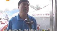 赛事报道:CRRC雨中作战, 意外频频发生