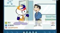 韩语学习视频教程 FLASH版 第一课