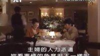 【JET推理剧场】JET.mystery_13竹取物语杀人传说