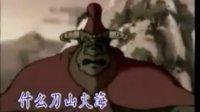 动画片《西游记》:一个师父三个徒弟