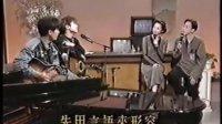 1994年今夜满天星(齐秦和王杰同台演唱)