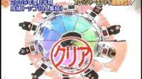 DVD版 日本阿Q猜谜王 (2009年10月20日 日文版)