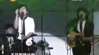 090904湖南卫视快乐女声总决赛决战之夜全国第二名李霄云现场演唱不可能错过你