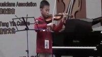 小提琴:唱支山歌给党听,第一学生协奏曲
