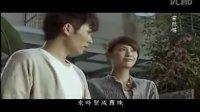 陈伟联《分手的情书》MV