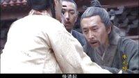 朱元璋 41
