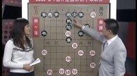 象棋视频07-11-02(CCTV5)