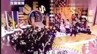4吴宗宪与SHE互亏绯闻