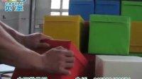数字方块 中国教具网 贝堡品牌 亲子园 训练器材