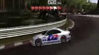 GTP Drifting MV