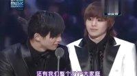 【AE】2009.MAMA颁奖典礼Part.3[中字]东方神起 2PM 2NE1 BigBang