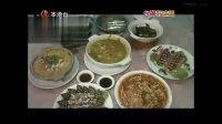 台灣美食大發現 CH01