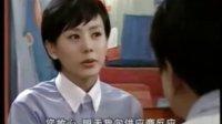 小妇人(大小姐们) 47  [国语韩剧]