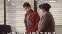 【JET推理剧场】JET.mystery_24荞麦老饕的电车诡计