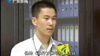 深圳警方打掉一电话诈骗团伙