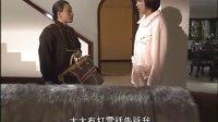 03台剧《蔷薇之恋》02-26