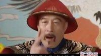 康熙传奇 10