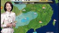 10月16日早间《全国天气预报》 北方冷空气带来大风降温 海南雨水依旧