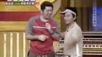 综艺最爱宪-2004-06-05A(www.jzgbc.cn钢板仓)