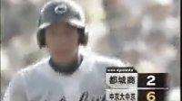 堂林翔太 3年生 09夏甲打投大集合