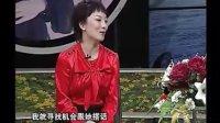从饺子西施到网络女郎——张春燕专访
