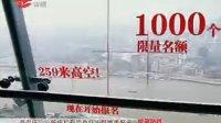 """海上大剧院 """"越女争锋""""第二季复赛浙江赛区(第一场)"""