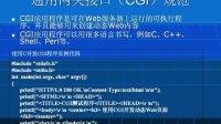 ASPNET 20 (C)基础视频教程01