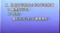 计算机组成原理和汇编语言24.asf