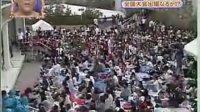 2007 All Japan Super Kids Dance Contest - RUSHBALL
