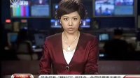 """【龙龙放映室】足协召开""""撞衫门""""听证会 处罚结果再次难产"""