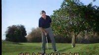 高尔夫视频教学第十课 高球通 www.golftong.com