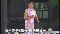 籍红玉—祁太秧歌《梁祝》选段
